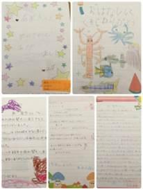 図1 熊本赤十字 お手紙