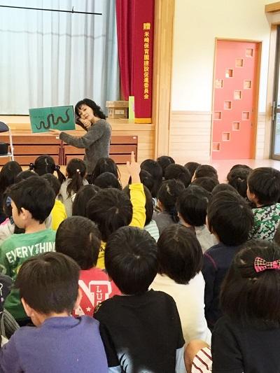 IMG_7036.JPG kahosama yonezaki.jpg^^